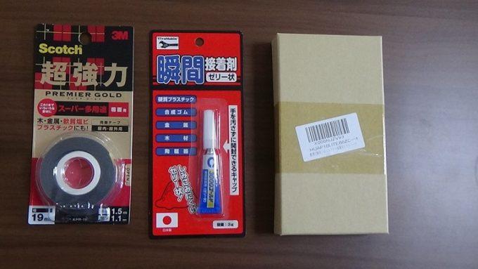Huawei P10 Liteの修理道具の写真