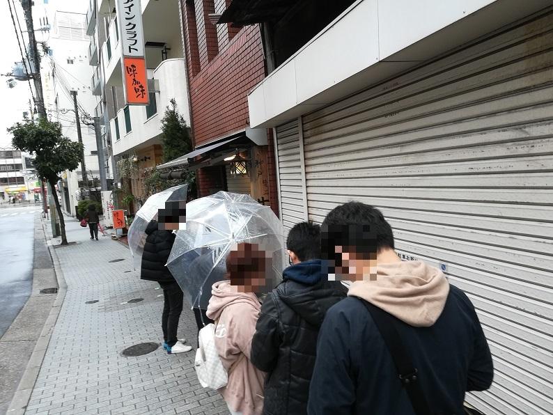 広重の開店を待つ行列の写真