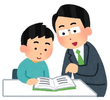 塾の先生と生徒のイラスト